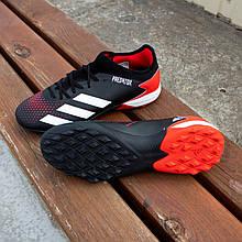 Сороконіжки Adidas Predator TF (39-45)
