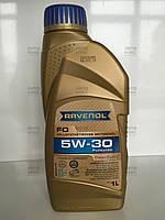Масло моторное синтетическое 5W30 FO (1L) Пр-во Ravenol.