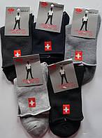 Носки мужские медицинские без резинки. 12 пар.