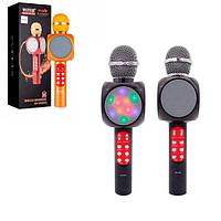 Беспроводные Bluetooth караоке-микрофоны