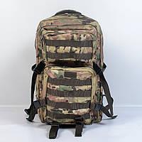 Тактичний камуфльований  рюкзак  на  45л (Multicam)