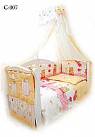 Детская постель Twins Comfort (8 элем.) С-007
