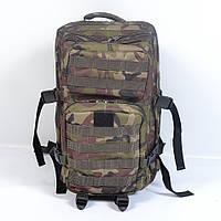 Тактичний камуфльований  рюкзак  на  45л (DPM)