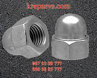 Шестигранная гайка колпачковая М10 DIN 1587, ГОСТ 11860-85