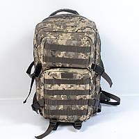 Тактичний камуфльований  рюкзак  на  45л (Піксель)