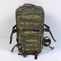 Тактичний камуфльований  рюкзак  на  45л (Зелень)