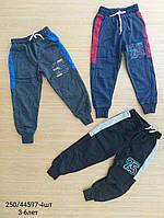 Детские спортивные штаны 3-6 лет. Турция. Опт