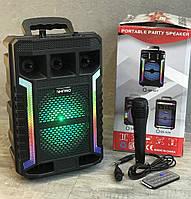 Портативная колонка Kimiso QS-627 с микрофоном и светомузыкой (USB/BT/FM)