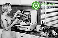 Предотвращение засора и профилактика посудомоечных машин.