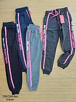 Дитячі спортивні штани для дівчат 5-8 років. Турция. Опт