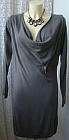 Платье женское теплое демисезонное акрил стрейч бренд Emoi р.50 4975