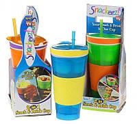 Стакан пить + есть 2 в 1 зеленый (Snack and drink cup)