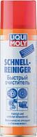 Быстрый очиститель Schnell-Reiniger 0,5 л (1900)