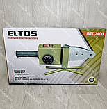 Паяльник для пайки пластиковых труб Элтос ППТ-2400, фото 5