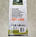 Паяльник для пайки пластиковых труб Элтос ППТ-2400, фото 7