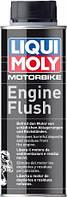Очиститель мотора Motorbike Engine Flush (1638)