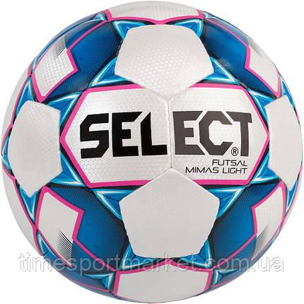 Мяч футзальный Select Futsal Mimas Light (364) бел/син, фото 2