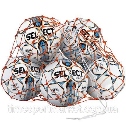 Сітка для м'ячів SELECT BALL NET (002) помаранчевий, 6/8 м'ячів, фото 2