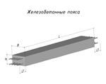 Пояси об'язочні збірно-монолітні  ПС-2 67596