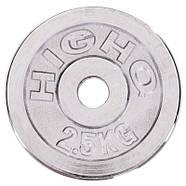 Блины 30мм 2,5кг (диски) хромированные HIGHQ SPORT, фото 3
