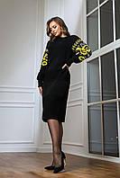 """Нарядное трикотажное вязаное платье-вышиванка по колено """"Любава"""". Ультрамодное оверсайз платье-вышиванка,"""