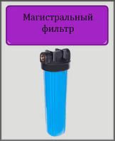 """Фильтр для воды Колба Вig Вlue 20"""" Slim 1/2 """"в комплекте ключ, крепление"""