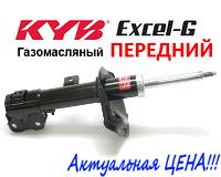 Амортизатор передний Renault Trafic II (03.2001-) Kayaba Excel-G газомасляный 335803