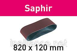 Шлифовальная лента Saphir 820x120-P80-SA/10 Festool 488082