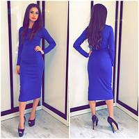 Женское платье Классика midi синий