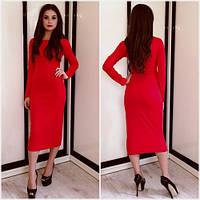 Женское платье Классика midi красный