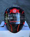 Шлем закрытый VLAND М61 ЧЕРНЫЙ глянец с серо-красным рисунком (XS, S, M, L), фото 3