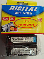 Аккумулятор для фото- видеокамеры Sony NP-FM70