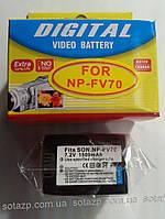 Аккумулятор для фото- видеокамеры Sony NP-FV70   1500mAh