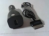 АЗУ original  для планшетов Samsung N8000 Galaxy Note, N8010 Galaxy Note, P1000 Galaxy Tab, P1010 Galaxy Tab