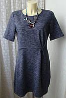 Платье женское демисезонное мини бренд H&M р.50 4978а