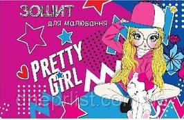 "Альбом для рисования 30л, A4, спираль ""Тетрада"" / Pretty GIRL"