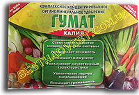 Гумат калия 30г