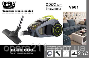 Пилосос колбовый контейнерний (OPERA) V601 3500w 2.5 L (Зелений) (1шт)
