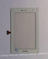 Сенсорный экран для планшета Samsung P6200 Galaxy Tab Plus, белый
