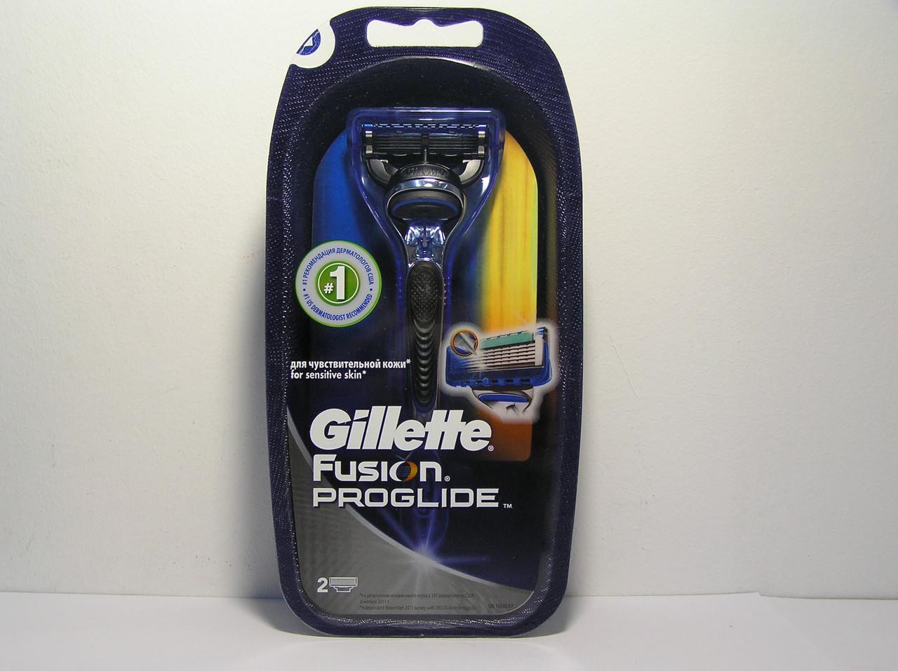 Станок для бритья мужской Gillette Fusion Proglide (Жиллет станок + 2 картриджа ) Оригинал