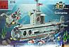 Конструктор военная техника 816 подводная лодка батискаф
