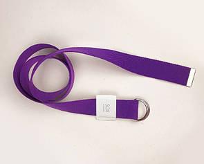 Ремінь текстильний SOX з двома кільцями фіолетовий
