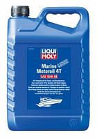 Минеральное моторное масло для лодок Marine Motoroil 4T 15W-40 5 л (1065)