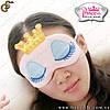"Маска для сна - ""Sleeping Princess"""