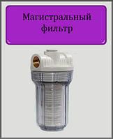 """Фильтр для воды Колба MIGNON Gusam 2P 5"""" три выхода (с многоразовым промывным картриджем ) HN"""