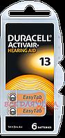 Батарейки для слуховых аппаратов Duracell 13