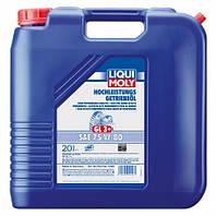 НС-синтетическое трансмиссионное масло Hochleistungs-Getriebeoil (GL-3/GL-4) 75W-80 20 л. (4428)