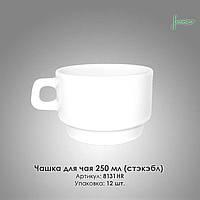 Чашка для чая 250 мл Harmonie (Farn) 8131HR