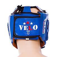 Боксерский шлем кожаный Velo AIBA M синий (VLS-1001MB), фото 2
