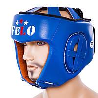 Боксерский шлем кожаный Velo AIBA M синий (VLS-1001MB), фото 4
